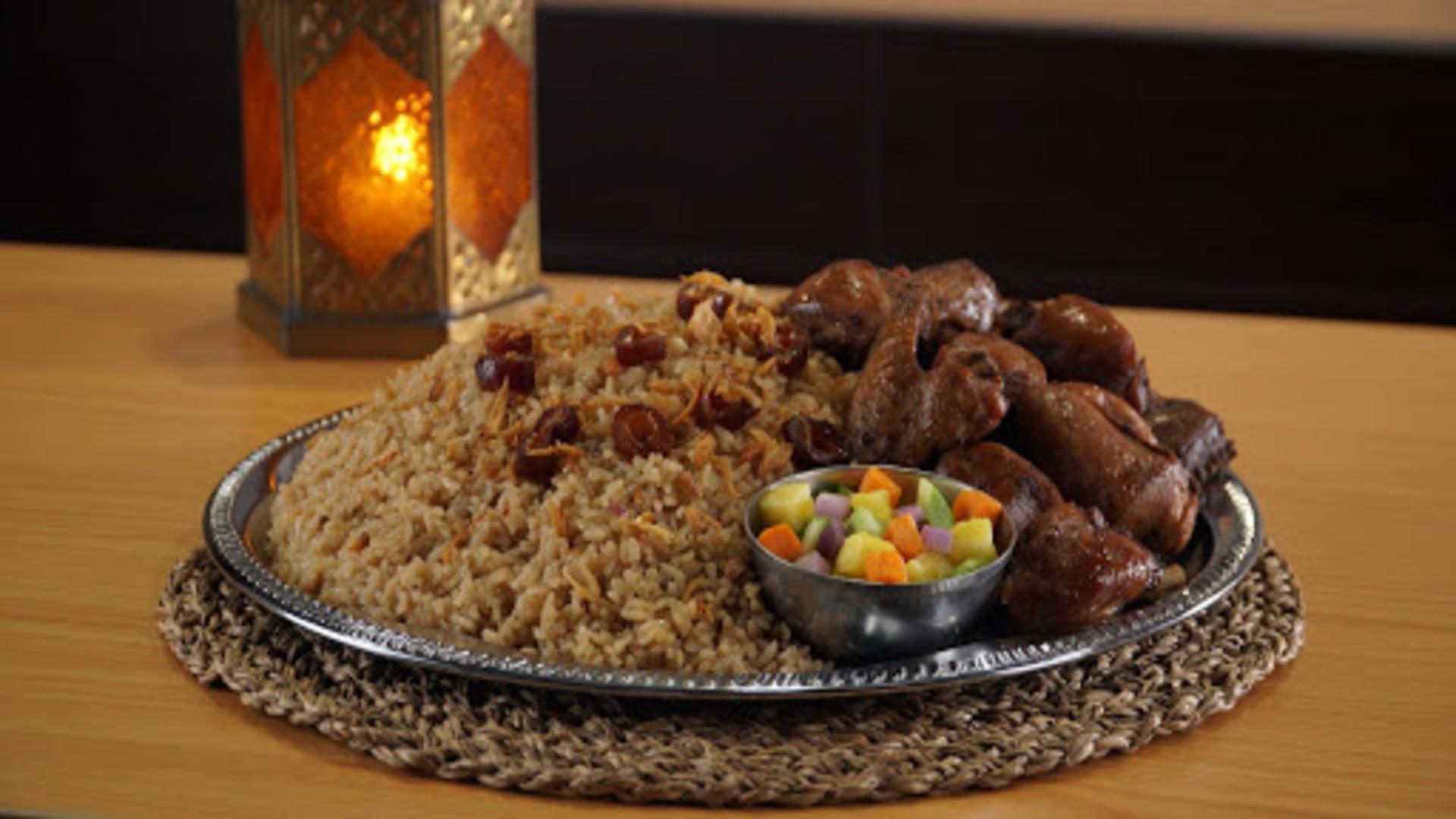 cara membuat nasi kebuli ayam dengan rice cooker